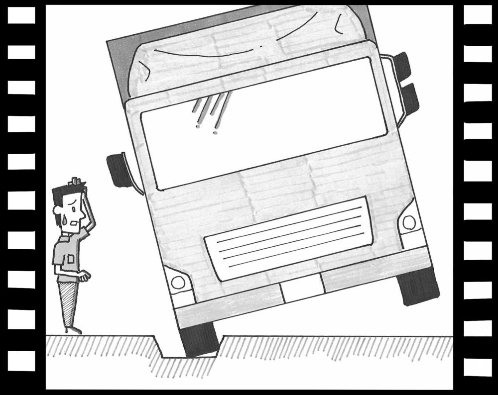 プレゼンパラパラ漫画の画像